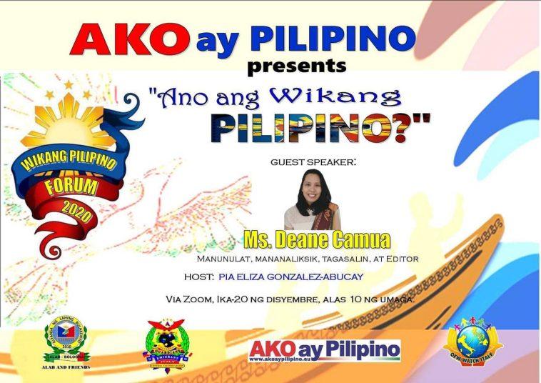 Ano ang wikang filipino Ako Ay Pilipino